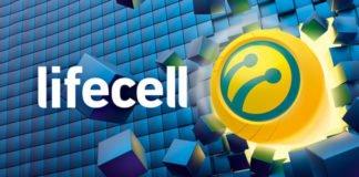Тариф Lifecell за 20 грн: що недоговорює оператор - today.ua