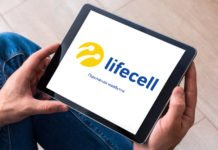 "Lifecell запропонував абонентам ""антикризовий"" тариф - today.ua"