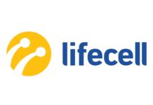 Тариф Lifecell за 20 грн: місяць інтернету за ціною чашки кави - today.ua