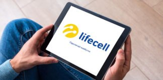 "Lifecell предложил абонентам ""антикризисный"" тариф - today.ua"