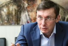 Луценко стал фигурантом громкого скандала в США - today.ua