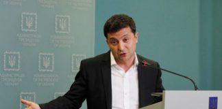 """""""Лучшее образование - в США"""": Зеленский объяснил, почему хочет разрешить двойное гражданство - today.ua"""