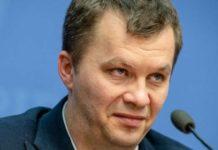 Міністр економічного розвитку пропонує збільшити податки - today.ua