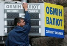 Курс долара в Україні зміниться: експерт озвучив прогноз - today.ua