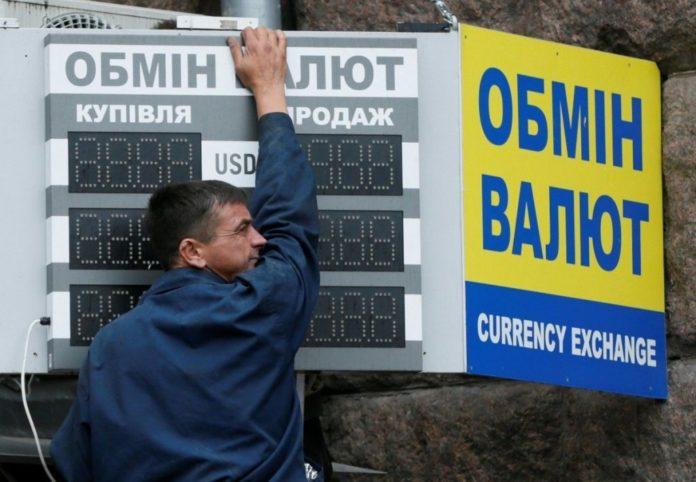 Курс доллара в Украине изменится: эксперт озвучил прогноз - today.ua