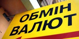 """Українцям готують новий податок """" - today.ua"""