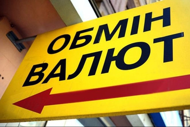 Українцям готують новий податок - today.ua