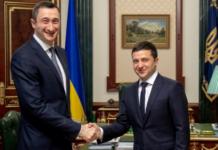 Зеленський призначив нового губернатора Київщини - today.ua
