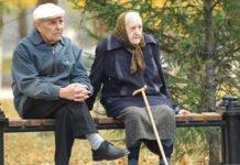 Пенсії доведеться повернути: в Україні стартує масштабна перевірка пенсіонерів - today.ua