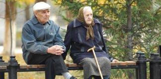 """Пенсии придется вернуть: в Украине стартует масштабная проверка пенсионеров """" - today.ua"""