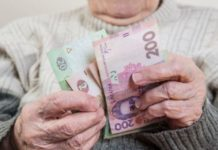 В Україні підвищили пенсії: ПФУ розповів, кому пощастило - today.ua
