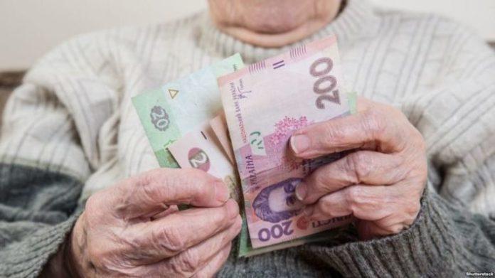 В Украине повысили пенсии: ПФУ рассказал, кому повезло - today.ua