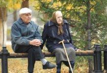 """Выходить на пенсию """"с задержкой"""" станет выгодно: какой сюрприз готовит Кабмин для украинцев - today.ua"""