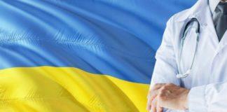 Украинских заробитчан в Польше ждет сюрприз: что важно знать - today.ua