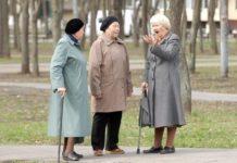 Пенсія в Україні: громадяни вимагають змінити коефіцієнт страхового стажу - today.ua