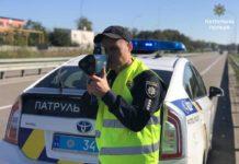 Українських водіїв будуть штрафувати і позбавляти прав по-новому - today.ua