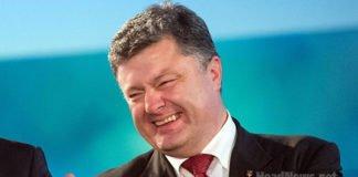 Порошенко обзавелся комедийным шоу - today.ua