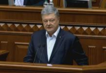 Порошенко зробив гучну пропозицію Зеленському (відео) - today.ua