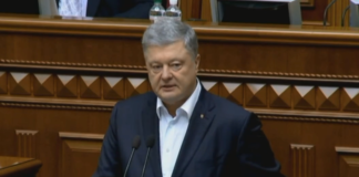 """Порошенко сделал громкое предложение Зеленскому (видео)"""" - today.ua"""