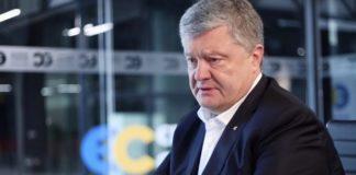 Росія зробить з Донбасу нове Придністров'я: Порошенко розкрив підступний план країни-агресора - today.ua