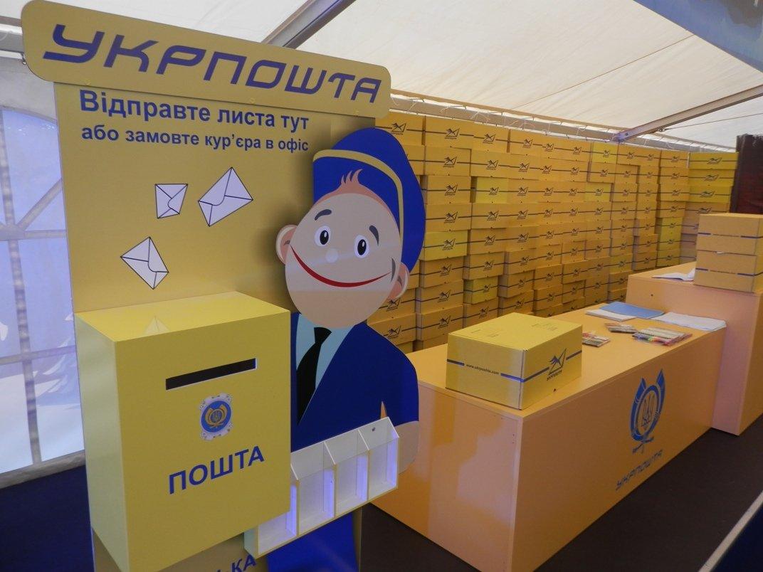 """""""Укрпошта"""" різко підвищує тарифи  - today.ua"""