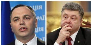 Портнов будет в шоке: В Панаме закрыли дело против Порошенко - today.ua