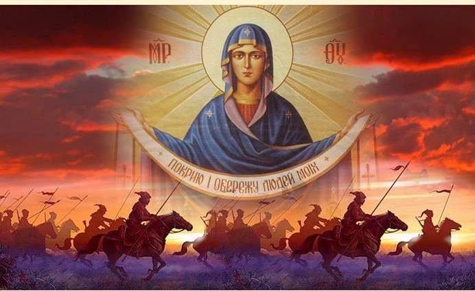 Покров Пресвятой Богородицы: что нельзя делать в этот день - today.ua