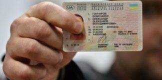 Украинцы будут получать водительские права по новым правилам - today.ua