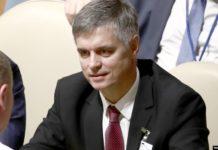 Уріжуть пенсії та зарплати: Україна зробила нову заяву про «формулу Штайнмаєра» - today.ua