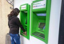 ПриватБанк наживається на клієнтах: що потрібно знати - today.ua