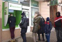 ПриватБанк стежить за своїми клієнтами - today.ua
