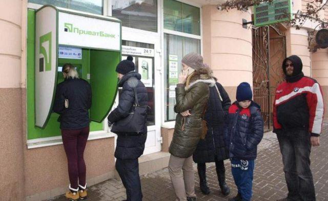 ПриватБанк следит за своими клиентами - today.ua