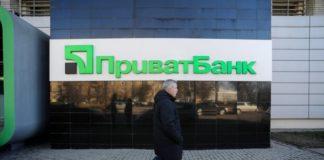 ПриватБанк отказывает клиентам в платежах: о чем нужно знать - today.ua