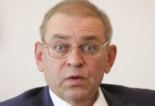 От 5 до 8 лет тюрьмы: Дело Пашинского хотят переквалифицировать - today.ua