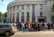 Українцям спростять доступ до Верховної Ради - today.ua
