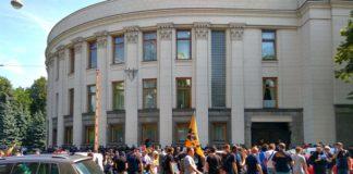 Украинцам упростят доступ в Верховную Раду - today.ua