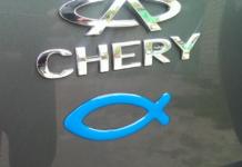 """Що означає знак """"риба"""" на машині - today.ua"""