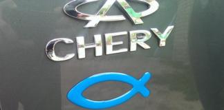 """Що означає знак """"риба"""" на машині"""" - today.ua"""