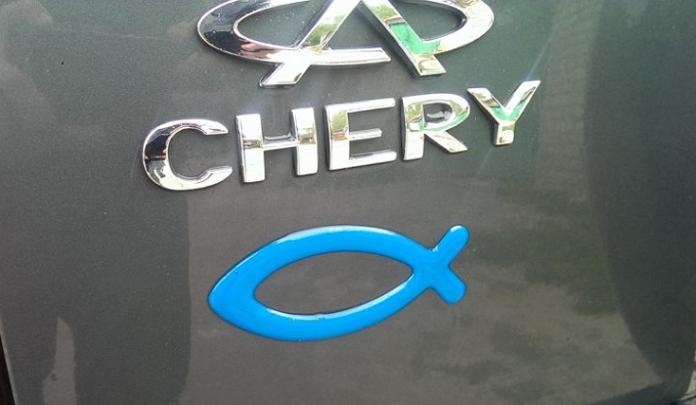 "Що означає знак &quotриба"" на машині - today.ua"