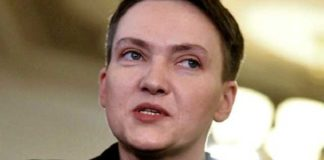 Савченко можуть знову заарештувати: у ГПУ зробили заяву - today.ua