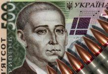 """Нардеп зі """"Слуги народу"""" пропонує збільшити військовий збір у 10 разів - today.ua"""