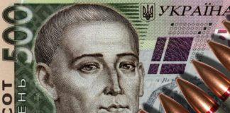 """Нардеп зі """"Слуги народу"""" пропонує збільшити військовий збір у 10 разів"""" - today.ua"""