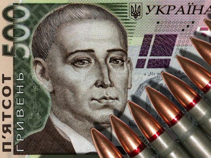 """Нардеп из &quotСлуги народа"""" предлагает увеличить военный сбор в 10 раз - today.ua"""