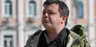 """Семенченко закликав патріотів на Майдані гнати """"порохоботів"""": реакція соцмереж - today.ua"""