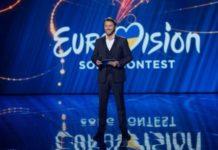 """""""Евровидение-2020"""": в Украине стартовал Нацотбор по новым правилам - today.ua"""