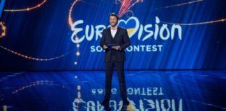"""""""Євробачення-2020"""": в Україні стартував Нацвідбір за новими правилами - today.ua"""