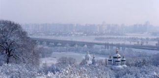"""Україну завалить снігом: синоптик попередила про дощі та заморозки"""" - today.ua"""