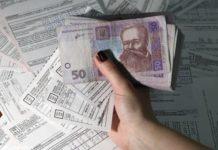 Получение субсидии упростили - today.ua
