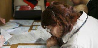 В Украине ужесточили нормы для получения субсидий - today.ua