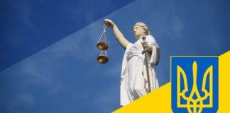 """Верховная Рада утвердила """"судебную реформу"""" Зеленского - today.ua"""